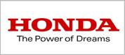 Hondaパワープロダクツ