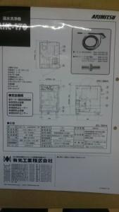 高圧洗浄機大特価!!