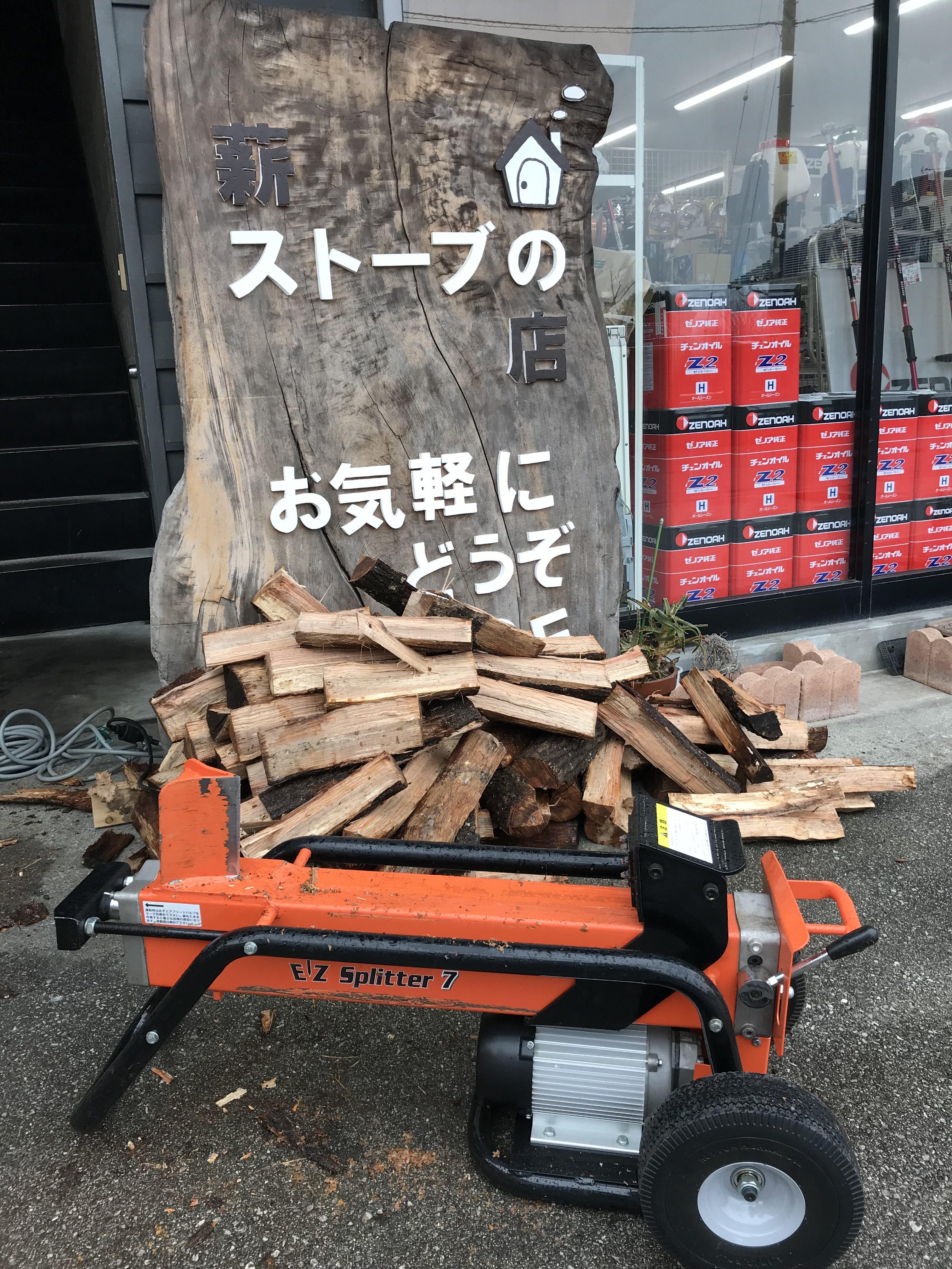 平成最後の大寒波!