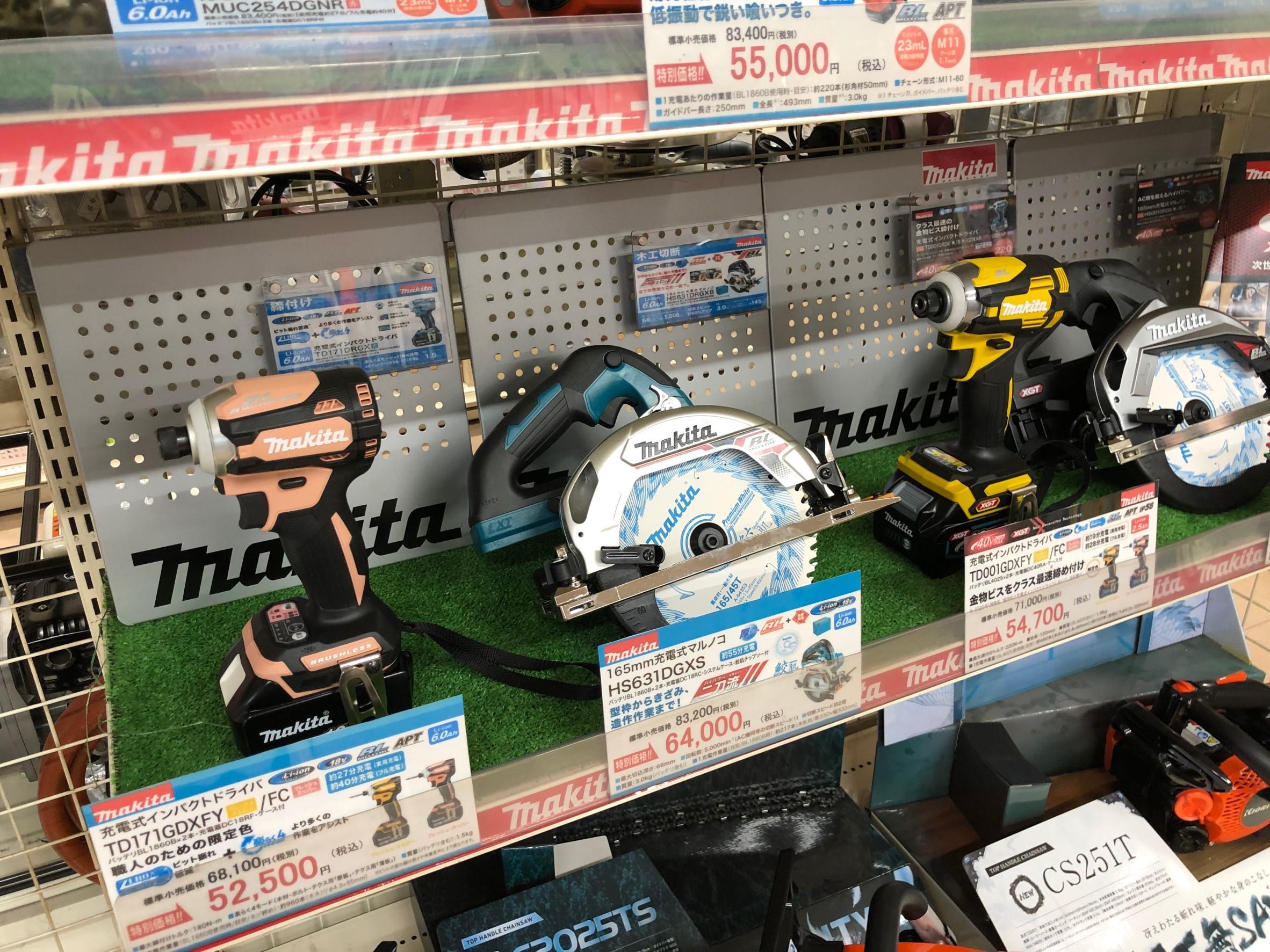 電動工具メーカ『makita』★